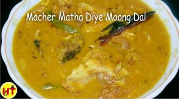 Recipe Bengali Dal With Fish Head   Macher Muro Diye Dal