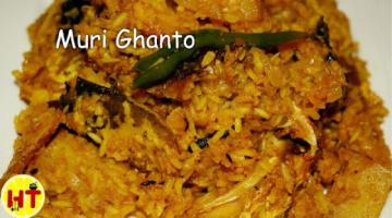 Recipe Bengali Fish Head Curry   Muri Ghanto In Bengali