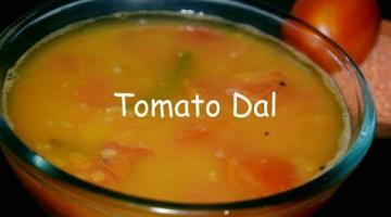 Recipe Bengali Tomato Dal Recipe।Tomato With Red Lentiles