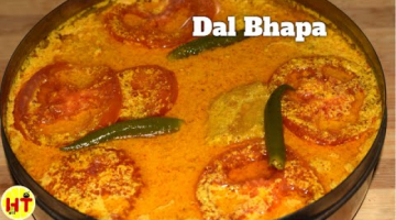 Recipe Bengali Veg Recipe