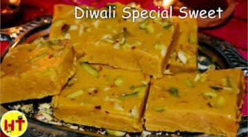 Recipe Besan Sooji Barfi| Diwali Special Homemade Desert