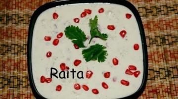 Recipe Best Raita Recipe For Biryani/Pulao/Kebab | Quick & Easy Raita Recipe |