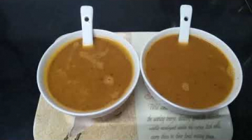 Recipe Carrot and Apple Soup