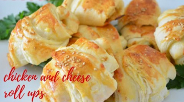 Recipe Chicken and Cheese Roll Ups   Full Kitchen