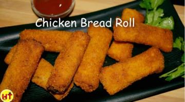 Recipe Chicken Bread Roll | Easy Tea Time Snack Recipe