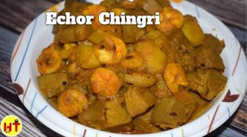 Recipe Echor Chingri Traditional Bengali Style