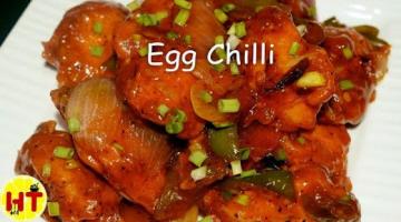 Recipe Egg Chilli Recipe | How To Make Egg Chilli @ Home | Anda Chilli