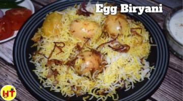 Recipe Egg Dum Biryani In Bengali
