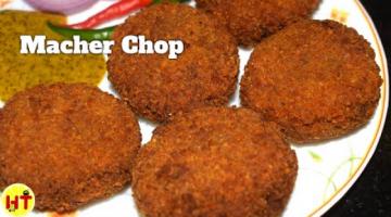 Recipe Fish Chop   Bengali Snack Recipe
