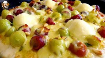 Recipe HOMEMADE CHEESY GRAPE PIZZA RECIPE