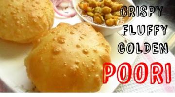 Recipe How to make Soft, Crispy & Golden Pooris - Perfect Poori recipe with 4 important tips