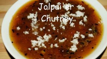 Recipe Indian Olive Chutney | Bengali Jolpai'er Chutney