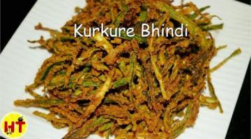 Recipe Kurkure Bhindi   How To Make Crispy Okra