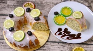 Recipe LEMON POPPY SEED CAKE | LEMON POPPY SEED BUNDT CAKE WITHOUT OVEN