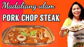 Recipe Pork Chop Steak