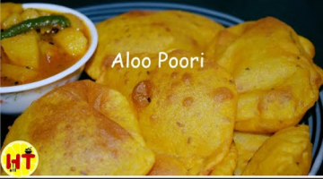 Recipe Masaledar Aloo Poori Recipe | Crispy Potato Poori | Quick Breakfast recipe