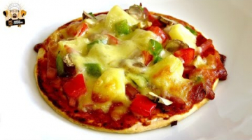 Recipe MINI PIZZA SUPREME RECIPE