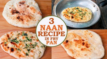Recipe Naan Recipe | Naan, Garlic Naan, Butter Naan | No Yeast No Tandoor | Eggless & Without Oven | Yummy