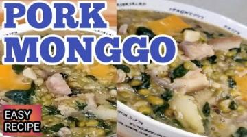 Recipe PORK MONGGO/GINISANG MONGGO WITH PORK