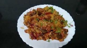 Recipe Potato and Brinjal