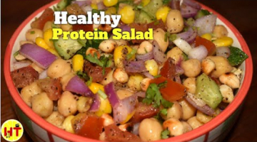 Recipe Protein Pack Salad For Weight Loss | Healthy Salad