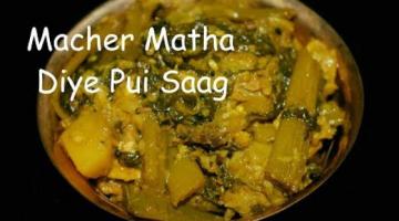 Recipe Pui Shak Macher Matha Diye  Pui Shak'er Chachra Recipe