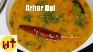 Recipe Pure Veg Arhar Dal Recipe | Toor Dal | No Onion No Garlic