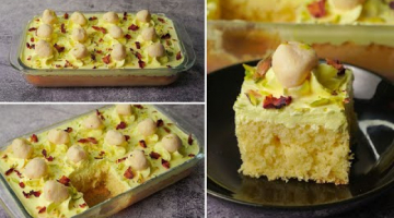Recipe Rasmalai Cake Recipe | Eid Special Dessert Item | Yummy