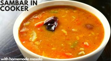 Recipe SAMBAR IN PRESSURE COOKER