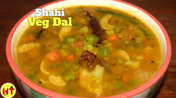 Recipe Shahi Veg Dal Recipe