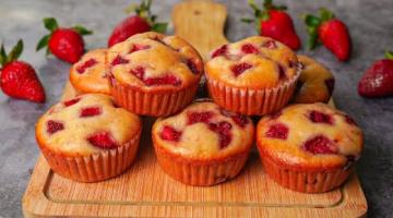 Recipe Strawberry Banana Muffins | Eggless & Without Oven | Yummy