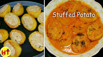 Recipe Stuffed Potato- Pure Veg Recipe   Stuffed Potato Curry