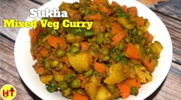 Recipe Sukha Mixed Veg Curry