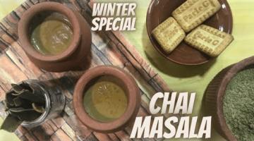 Recipe Tea Masala | Winter Special Chai Masala | Chai ka masala
