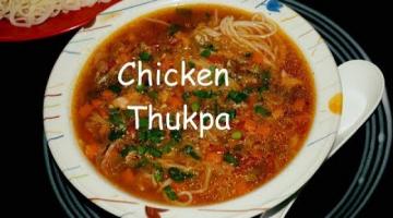 Recipe Thukpa - Tibetan Noodle Soup Recipe | Chicken Thukpa Soup Recipe | Winter Special recipe