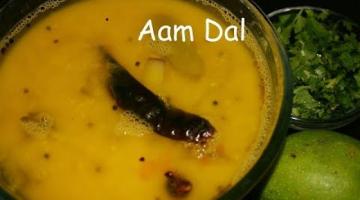 Recipe Tok Dal | Aam Dal | Bengali Masoor Dal With Raw Mango