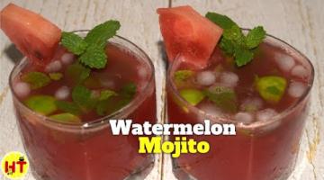 Recipe Watermelon Mojito | Refreshing Summer Drink